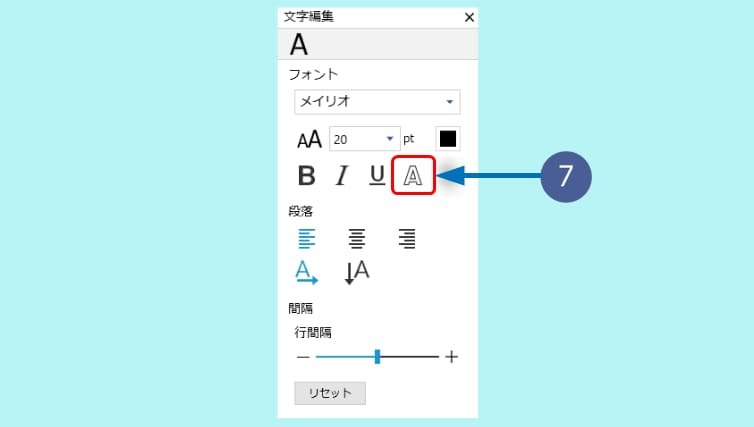 Epson Photo+ 写真に文字を入れて印刷する方法
